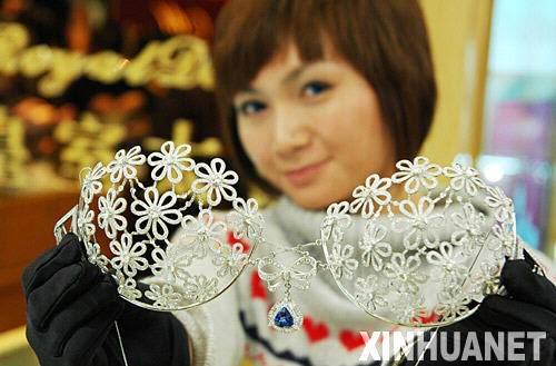 10 Million Yuan Glittering Diamond Bra